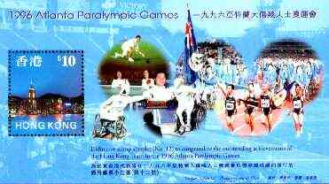 Hong Kong 1997 Achievements in Atlanta Paralympic Games unmounted mint m/sheet, SG MS 898
