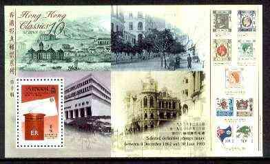 Hong Kong 1997 Hong Kong Classics No 10 m/sheet (History of HK Post Office) unmounted mint, SG MS 899