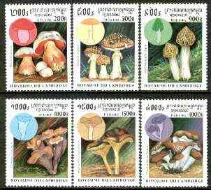 Cambodia 1997 Mushrooms complete perf set of 6 values unmounted mint SG 1695-1700*