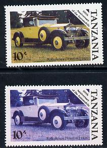 Tanzania 1986 Centenary of Motoring 10s Rolls Royce Phantom I with yellow omitted, plus normal unmounted mint (as SG 458)