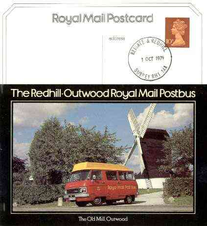 Postcard of Redhill-Outwood Postbus by Windmill (PO picture card SEPR 18/1) used with Reigate first day cancel