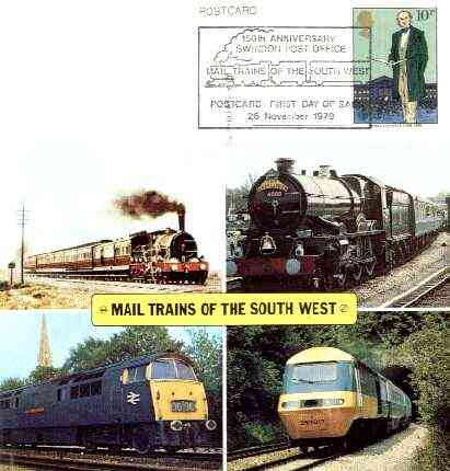 Postcard of Mail Trains of the South West (PO picture card SWPR 8) used with illustrated 150th Anniversary of Swindon Post Office first day cancel