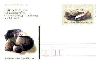 Poland 1999 Archaeological Explorations 60gr post card in pristine unused condition