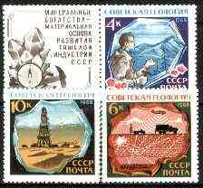 Russia 1968 Geology Day set of 3 (plus label) unmounted mint, SG 3615-17*