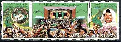 Libya 1979 Int Seminar of the Green Book (Col Gaddafi) perf se-tenant strip of 3 unmounted mint, SG 927-29