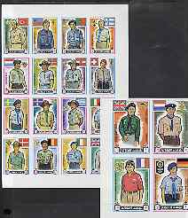 Ajman 1971 Scouts imperf set of 20 unmounted mint (Mi 904-23B)