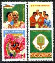 China 1971 Afro-Asian Table Tennis Tournament reprint set of 4 (with diag line across corner) unmounted mint as SG 2466-69