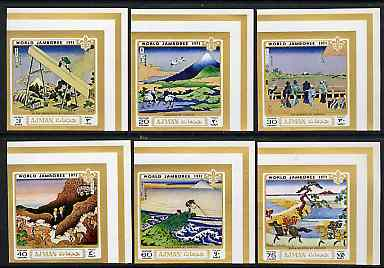 Ajman 1971 Scout Jamboree (Japanese Paintings) imperf set of 6 unmounted mint (Mi 933-38B)