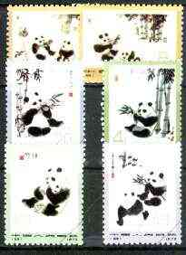 China 1973 China's Giant Pandas reprint set of 6 (with diag line across corner) unmounted mint as SG 2498-2503