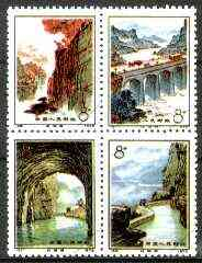 China 1972 Red Flag Canal reprint set of 4 (with diag line across corner) unmounted mint as SG 2494-97