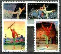 China 1973 Revolutionary Ballet reprint set of 4 (with diag line across corner) unmounted mint as SG 2516-19