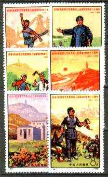 China 1972 Discussions on Literature & Art reprint set of 6 (with diag line across corner) unmounted mint as SG 2474-79