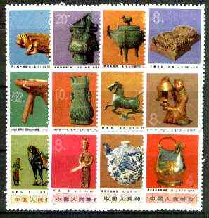 China 1973 Archaeological Treasures reprint set of 12 (with diag line across corner) unmounted mint as SG 2537-48