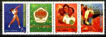 China 1973 Asian, African & Latin-American Table Tennis reprint set of 4 (with diag line across corner) unmounted mint as SG 2512-15