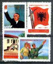 China 1971 30th Anniversary of Albanian Workers' Party reprint set of 4 (with diag line across corner) unmounted mint as SG 2470-73
