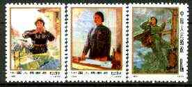 China 1973 Int Working Women's Day reprint set of 3 (with diag line across corner) unmounted mint as SG 2504-06