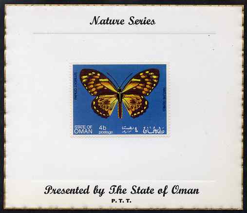 Oman 1970 Butterflies (Papilio zagreus) perf 4b value mounted on special 'Nature Series' presentation card inscribed 'Presented by the State of Oman'