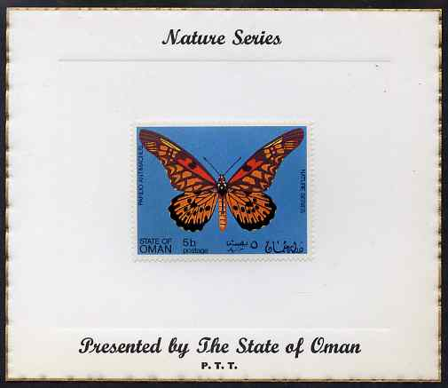 Oman 1970 Butterflies (Papilio antimachus) perf 5b value mounted on special 'Nature Series' presentation card inscribed 'Presented by the State of Oman'