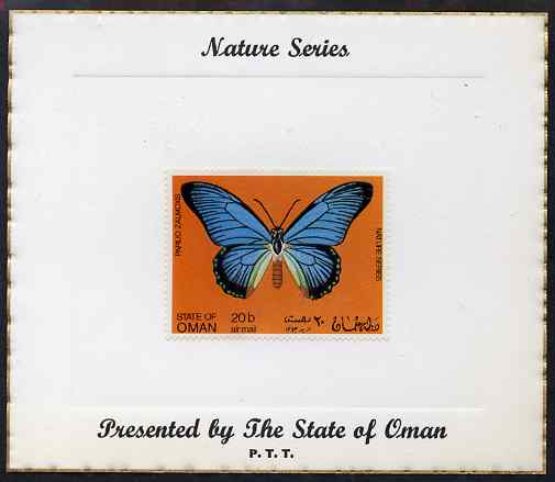 Oman 1970 Butterflies (Papilio zalmoxis) perf 20b value mounted on special 'Nature Series' presentation card inscribed 'Presented by the State of Oman'