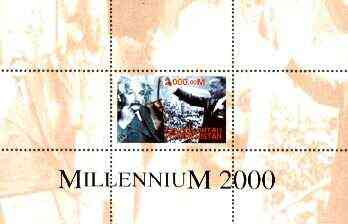 Turkmenistan 1999 Millennium Personalities (Einstein & Luther King) perf souvenir sheet unmounted mint