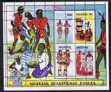 Nigeria 1992 Nigerian Dances m/sheet with horiz & vert perfs completely doubled (additional perfs misplaced through centre of stamps) unmounted mint