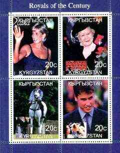 Kyrgyzstan 1999 British Royals perf sheetlet containing set of 4 values unmounted mint