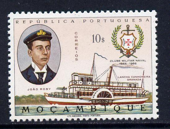 Mozambique 1967 Military Naval Association 10e (Paddle Gun Boat) unmounted mint SG 593