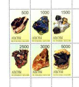 Abkhazia 1998 Minerals #2 perf sheetlet containing complete set of 6 values unmounted mint