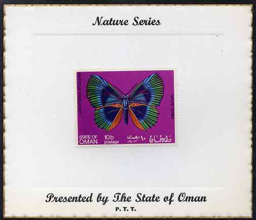 Oman 1970 Butterflies (Leropteryx apollonia) perf 10b value mounted on special 'Nature Series' presentation card inscribed 'Presented by the State of Oman'