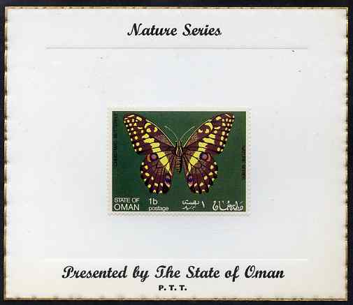 Oman 1970 Butterflies (Christmas Butterfly) perf 1b value mounted on special 'Nature Series' presentation card inscribed 'Presented by the State of Oman'