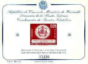 Venezuela 1962 Cardinal Quintero Commemoration imperf m/sheet, SG MS 1711