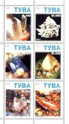 Touva 1999 Minerals perf sheetlet containing set of 6 unmounted mint