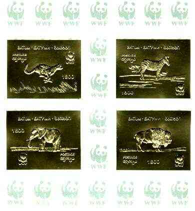 Batum 1994 WWF Wild Animals (Zebra, Bison, Cheetah & Elephant) imperf combination sheet in gold on card (without zig-zag borders)