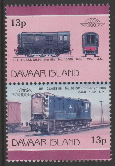 Davaar Island 1983 Locomotives #2 BR Class DEJ4 0-6-0 shunter 13p se-tenant pair with yellow omitted unmounted mint