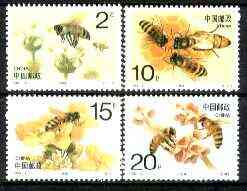 China 1993 Honey Bees perf set of 4 unmounted mint, SG 3868-71*