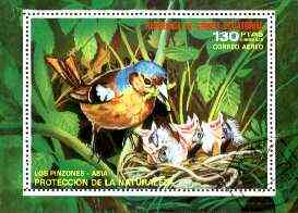 Equatorial Guinea 1976 Asian Birds (130p #1) perf m/sheet fine cto used, MI BL 240