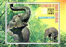 Equatorial Guinea 1976 Asian Animals (Elephant) perf m/sheet cto used Mi BL 238