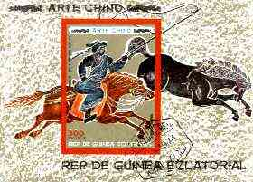 Equatorial Guinea 1974 Chinese Painting (Catching Horses) imperf m/sheet cto used Mi BL 133