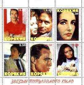 Koriakia Republic 1999 Film Stars perf sheetlet containing complete set of 6 values (Marilyn, Brando, Liz Taylor, Sophia Loren, Schwarzenegger, M Douglas, etc) unmounted mint