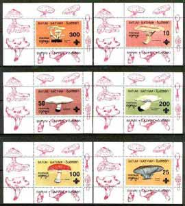 Batum 1994 Fungi (showing Scout emblem) set of 6 perf sheetlets unmounted mint