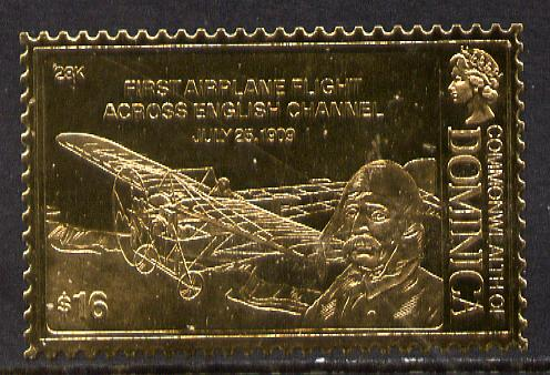 Dominica 1978 History of Aviation (Bleriot & First Channel Flight) $16 embossed on 23k gold foil unmounted mint