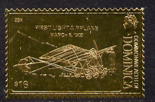 Dominica 1978 History of Aviation (Santos-Dumont's Dragonfly) $16 embossed on 23k gold foil unmounted mint