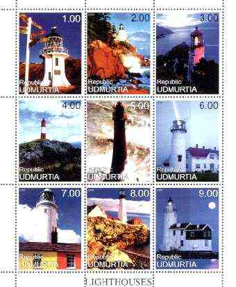 Udmurtia Republic 1999 Lighthouses perf sheetlet containing complete set of 9 values unmounted mint