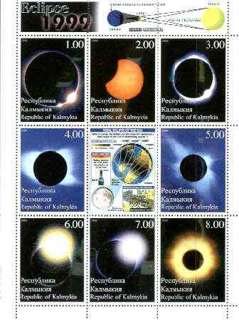 Kalmikia Republic 1999 Eclipse perf sheetlet containing complete set of 9 values unmounted mint