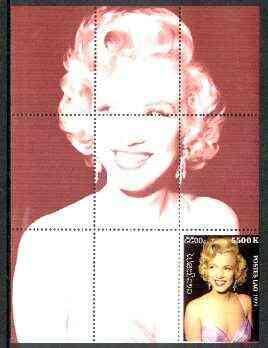 Laos 1999 Great People of the 20th Century (Marilyn Monroe) perf souvenir sheet unmounted mint