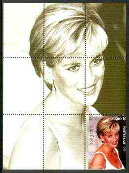 Laos 1999 Great People of the 20th Century (Princess Di) perf souvenir sheet unmounted mint