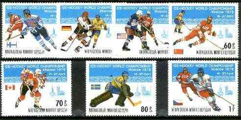Mongolia 1979 World Ice Hockey Championships set of 7 unmounted mint, SG 1196-1202*