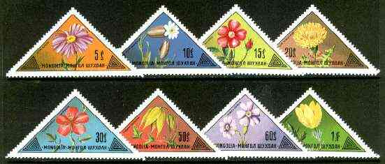 Mongolia 1973 Flowers triangular set of 8 unmounted mint, SG 790-97