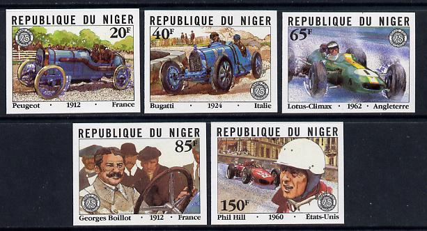 Niger Republic 1981 French Grand Prix (Cars & Drivers) imperf set of 5 unmounted mint