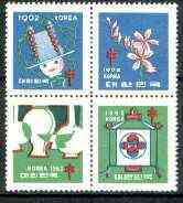 Korea 1962 Anti TB label se-tenant block of 4 (Korean National Tuberculosis Association) unmounted mint